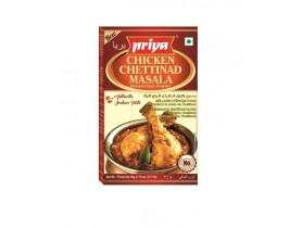 Priya Chicken Chettinaad Masala 50g